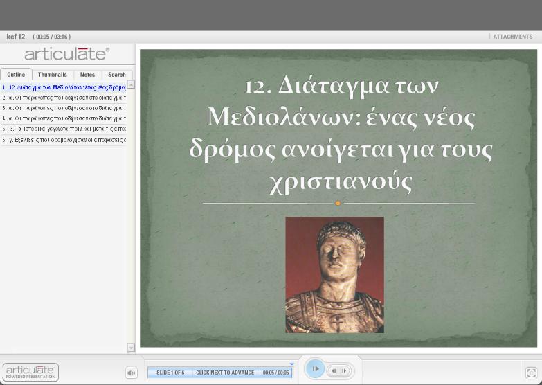 http://ebooks.edu.gr/modules/ebook/show.php/DSGYM-C117/510/3329,13425/extras/html/kef2_en12_eisagogiki_parousiasi_popup.htm