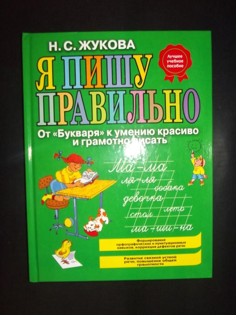 Елена коровина книга читать онлайн