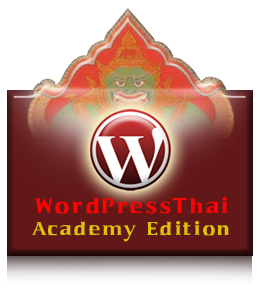 WordPressThaiAcademy Edition
