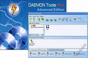 DAEMON Tools Pro_Screenshot-3