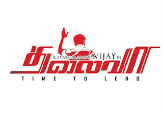 Thalaiva Movie Review from England - தலைவா - திரைப்பட விமர்சனம், Thalaiva tamil Movie Review, Thalaiva review, Thalaiva 2013 review, New tamil movies reviews, Thalaiva review from England