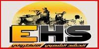 الحشد الشعبي الالكتروني #EHS Hashd Shaabi Electrony