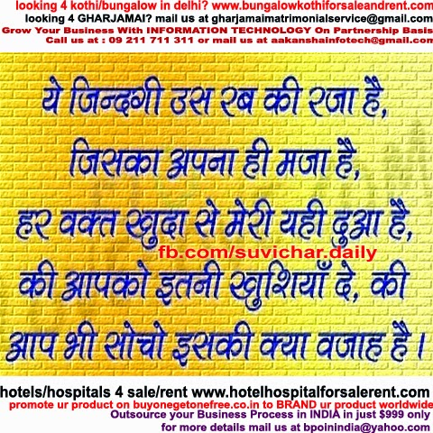 swasth bharat essay writing