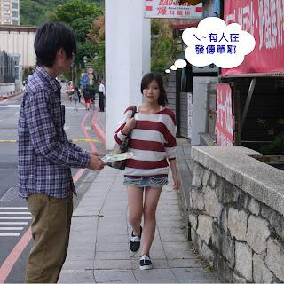 楊雅妤 YUMI