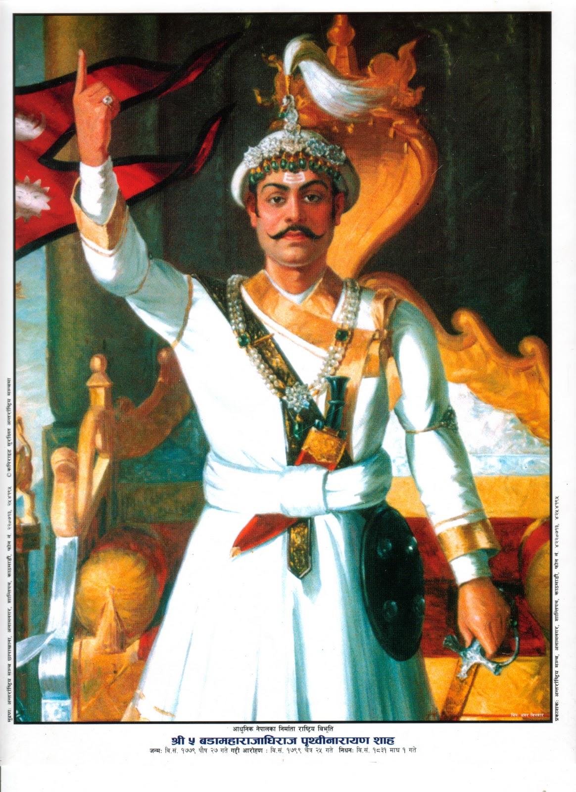 prithvi narayan shah