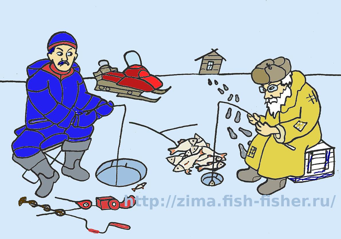 Зимняя рыбалка.Большое значение имеет опыт рыболова