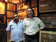 The Egyptian SME