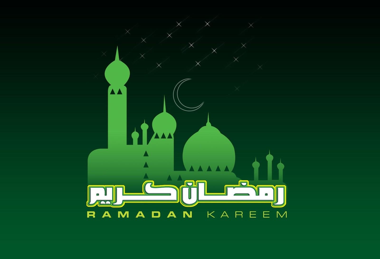Wallpaper Cantik Ramadhan