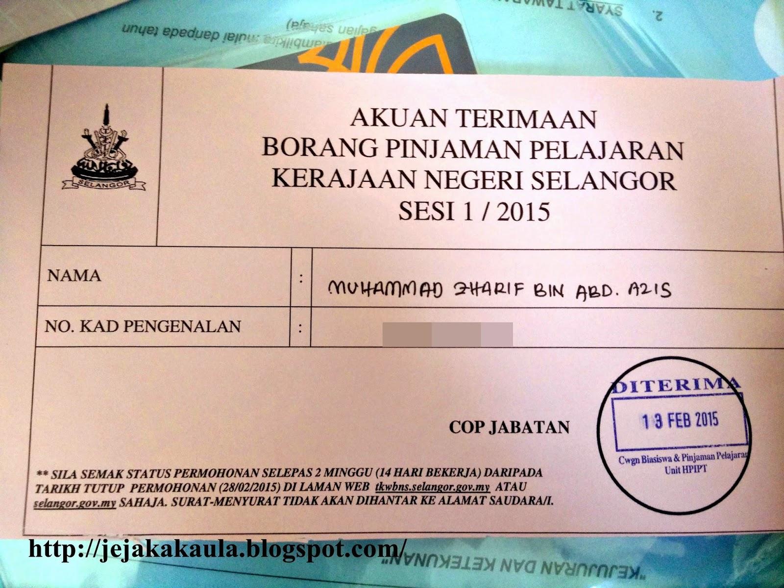 Pinjaman Pelajaran Negeri Selangor Jejakakaula