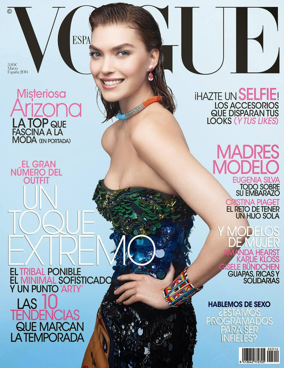 Arizona Muse Photos from Vogue Spain Magazine Cover February 2014 HQ Scans
