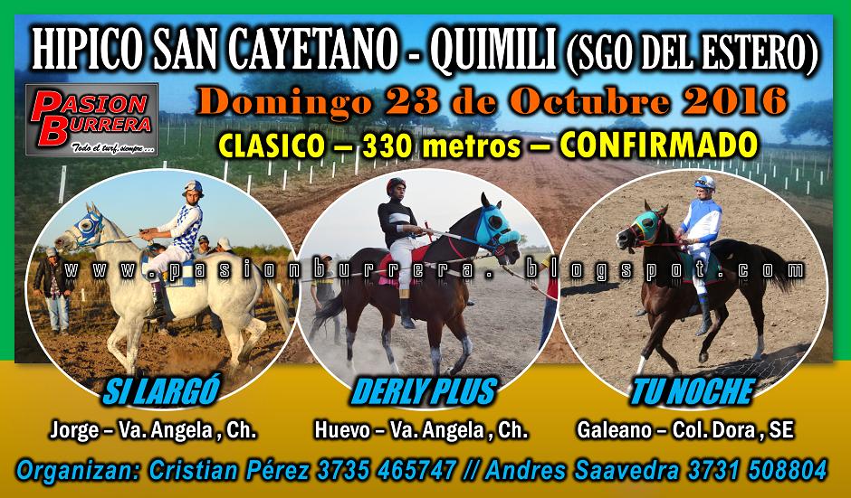 QUIMILI 23 - 330