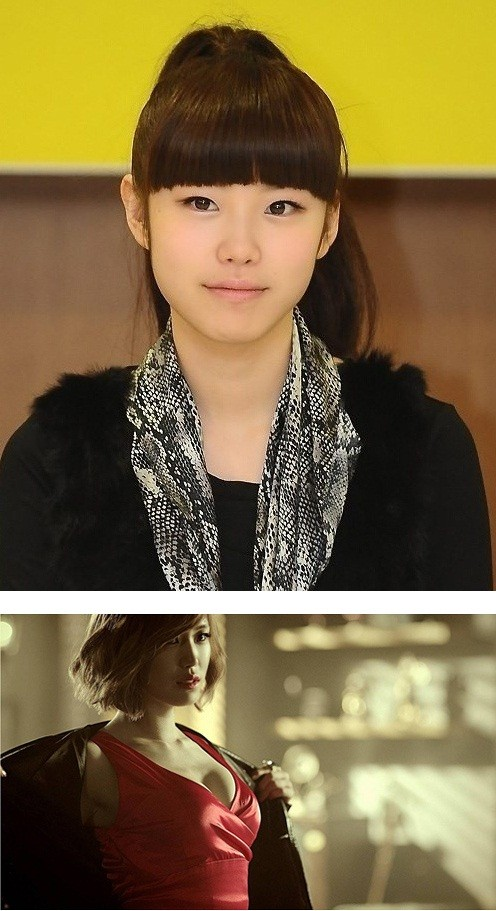 Hyosung SECRET Sebelum Debut
