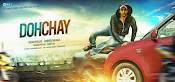 Dochay movie first look wallpapers-thumbnail-5