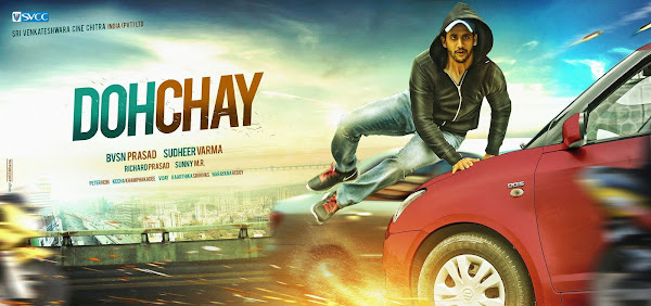 Dochay movie first look wallpapers-thumbnail-1