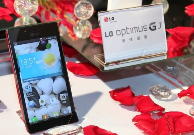 LG Optimus GJ - LG's Waterproof And Dustproof Phone