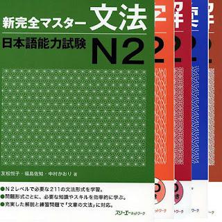 The JLPTs Shin Kanzen Master