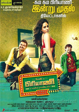Poster Of Biriyani In Dual Audio Hindi Tamil 300MB Compressed Small Size Pc Movie Free Download Only At exp3rto.com