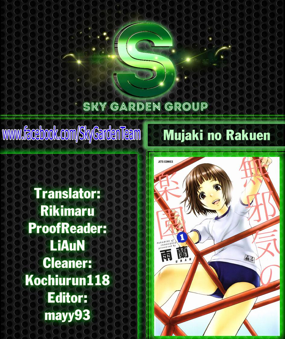 Hình ảnh Mujaki%2Bno%2Brakuen%2B %2Bchap%2B49032 in [Siêu phẩm] Mujaki no Rakuen Hentai Series
