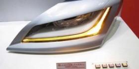 Lampu Depan Mobil Mirip Mata Manusia