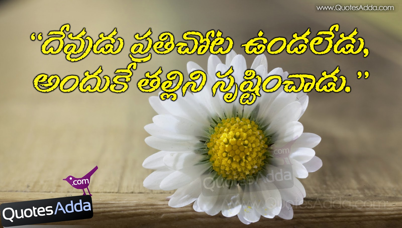 nanna quotes in telugu-#36