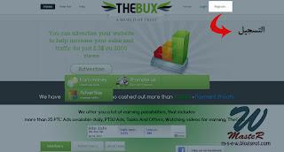 الشرح الكامل لشركة thebux العملاقة 1.jpg