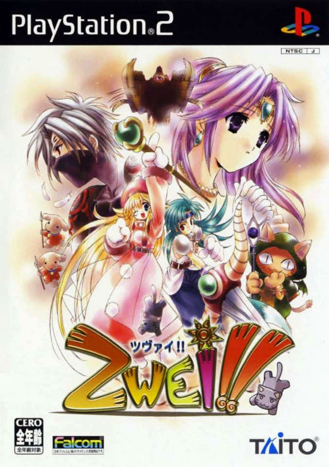 13) [PS2] Zwei!! ISO ~ Game4ll