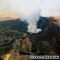 gunung api ASO Jepang