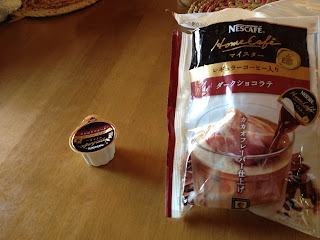 [K!]NESCAFE マイスターポーション ダークショコラを作って飲んだ.