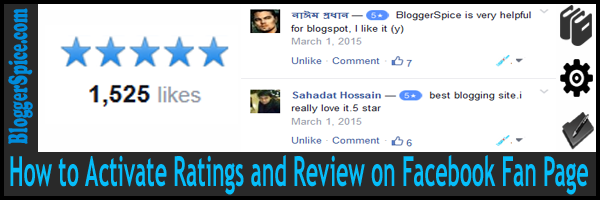 blog facebook star rating page