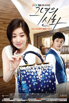 Her Legend [Korean Drama 2013] Ep.18 | kpop drama