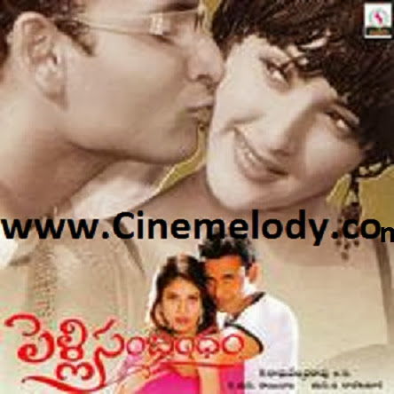 Pelli Sambandam Telugu Mp3 Songs Free  Download 2000