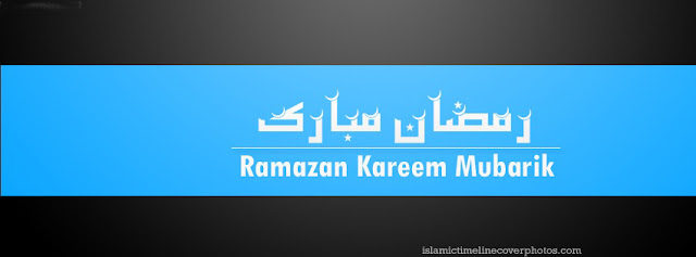 Ramazan Mubarak 2016 FB Cover Photo