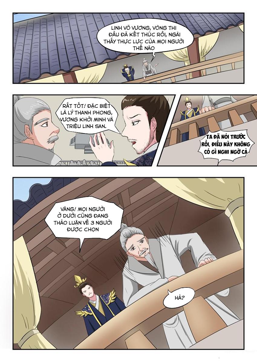Võ Thần Chúa Tể Chapter 105 - Hamtruyen.vn