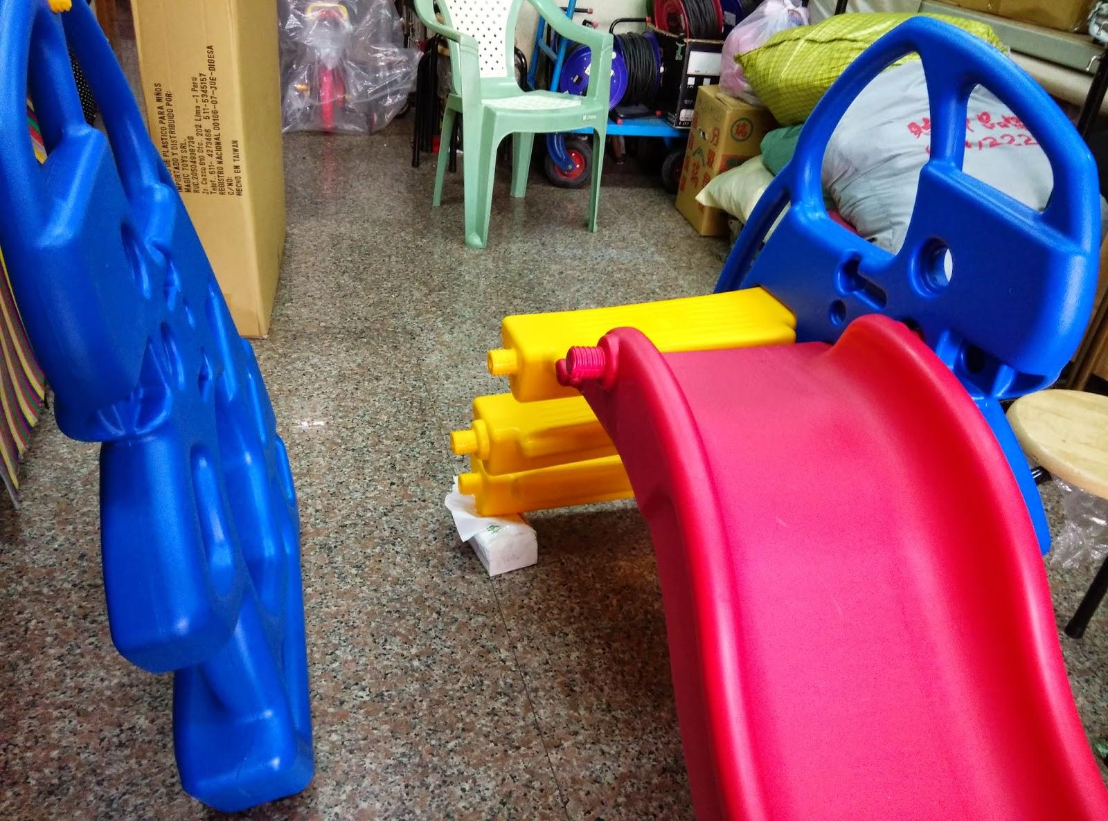 大象滑梯 一公一母 安裝超簡易3