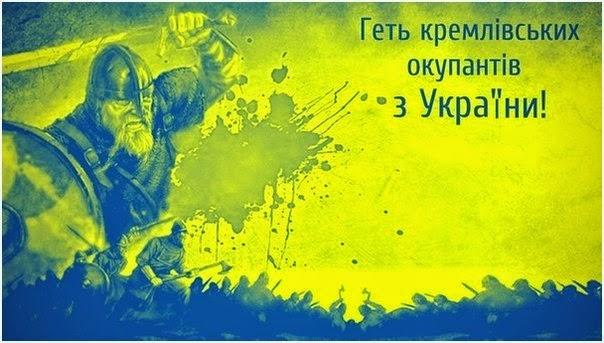 Ночью вблизи Зайцево был бой: украинские воины за 10 минут отразили атаку ДРГ террористов, - пресс-центр АТО - Цензор.НЕТ 8363