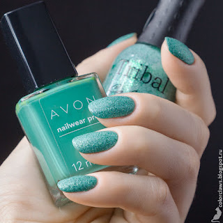 Avon Nailwear Pro Peppermint Leaf + Tribal Colors #15