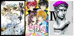Oricon: os mangás mais vendidos de 26/12 a 01/01