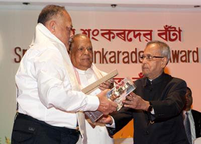 President Presents Asom Ratna, Srimanta Shankardeva Awards