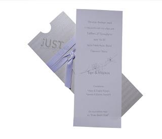 greek modern wedding invitation white lilac
