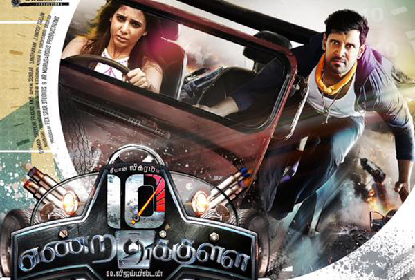 10 Endrathukulla (10 Enradhukulla) Movie Review, Rating, Box Office Report