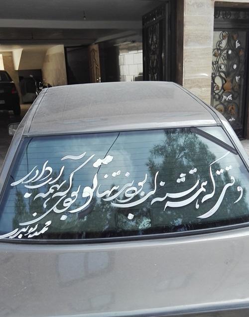 Mammad Nobari