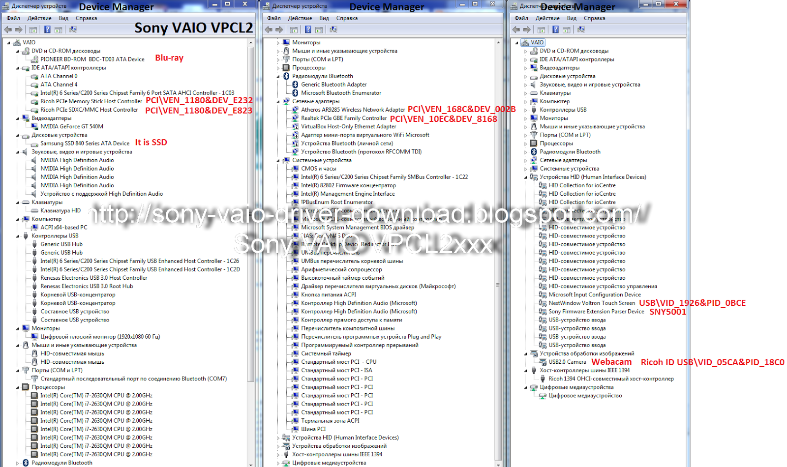 Sony VAIO L22, Sony VAIO VPC-L21S1R/B, Sony VAIO VPC-L22S1R/B, Sony VAIO VPC-L22Z1R/B, Sony VAIO VPCL213, Sony VAIO VPCL232FX/B, Sony VPCL216FX/B, VPCL214FX/B, VPCL218, Vpcl222fx, VPCL224, VPCL237, VPCL211FX, VPCL211FX/B, VPCL211FX/W, VPCL212FX, VPCL212FX/B, VPCL213FX, VPCL213FX/B, VPCL214FX, VPCL214FX/B,VPCL215FX, VPCL215FX/B, VPCL215FX/W,VPCL216FX, VPCL216FX/B, VPCL218FX, VPCL218FX/B,VPCL2190X, VPCL21AFX, VPCL21AFX/B, VPCL21BFX, VPCL21BFX/B, VPCL21SFX, VPCL21SFX/W, VPCL222FX, VPCL222FX/B, VPCL223FX, VPCL223FX/B, VPCL224FX, VPCL224FX/B, VPCL2290X, VPCL22CFX, VPCL22CFX/B, VPCL22DFX, VPCL22DFX/B, VPCL22SFX, VPCL22SFX/W, VPCL231FX, VPCL231FX/B, VPCL231FX/W, VPCL232FX, VPCL232FX/B, VPCL233GX, VPCL233GX/B, VPCL234FX, VPCL234FX/B, VPCL234FXW, VPCL235FX, VPCL235FX/B, VPCL236FX, VPCL236FX/B, VPCL236FX/W, VPCL237FX, VPCL237FX/B, VPCL237FX/W, VPCL2390X, VPCL23AFX, VPCL23AFX/B, VPCL23AFX/W, VPCL23BFX, VPCL23BFX/B,VPCL23BFX/W, VPCL23CFX, VPCL23CFX/B, VPCL23CFX/W