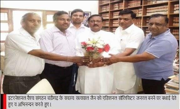 इंटरनेशनल वैश्य संगठन चंडीगढ़ के सदस्य सत्य पाल जैन को एडिशनल सॉलिसिटर जनरल बनने पर बधाई देते हुए