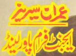 http://books.google.com.pk/books?id=YXvRAgAAQBAJ&lpg=PA1&pg=PA1#v=onepage&q&f=false