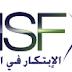 شركة nsfx افضل شركات الفوركس