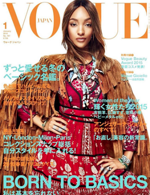 Jourdan Dunn Vogue Japan 2015