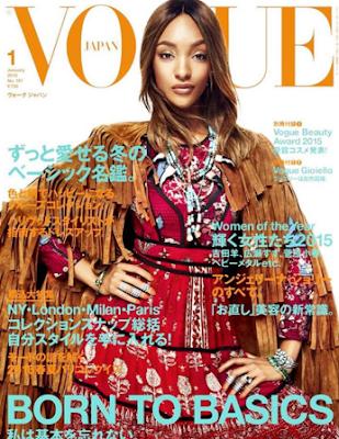 Jourdan Dunn Vogue Japan 2015