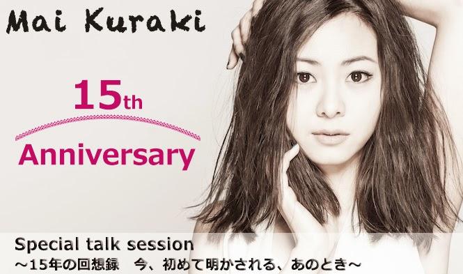 Mai Kuraki 15th Anniversary Special talk session ~15年の回想録 今、初めて明かされる、あのとき~