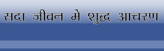 Shusha Hindi font download