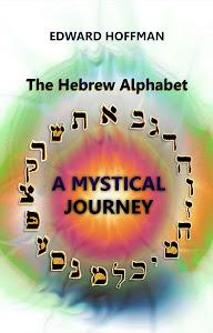 THE HEBREW ALPHABET - A MYSTICAL JOURNEY (O Alfabeto Hebraico - Uma Jornada Mística - em Inglês)